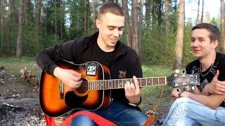 """""""Был осенний тёплый вечер"""" Авторская песня про любовь под гитару"""