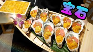 https://www.youtube.com/watch?v=RNCTbPXmdOU   Dear Oversea Viewers,   Thank you for watching my video everytime.   I would like you to know more about our Japanese seafood.  Because Japan is a country surrounded by the seas, various seafood gather here. We will continue to add English subtitles from past videos time to time. It might take a while to complete all videos but please wait.    Again, thank for watching my Video and I really appriciate you! (海外視聴者の皆様、いつも動画見てくれてありがとうございます!日本のシーフードの魅力をもっともっと知ってほしい。日本は海に囲まれた国。いろんなシーフードが集まります。  英語字幕を随時過去の動画からつけています。  少しペースは遅いですが、待っててください。   いつもありがとう!感謝します。)   ☆セカンドチャンネル⇒https://www.youtube.com/channel/UCEAvwlv0ZtJrSsgaA2CewOw  ☆lineスタンプ⇒https://store.line.me/stickershop/product/4908608   ☆Twitter⇒https://twitter.com/Kneko__  ☆インスタグラム⇒https://www.instagram.com/kimagure.cook/?hl=ja  ☆tiktok⇒https://vt.tiktok.com/Rupt5R/  ☆オリジナルグッズ⇒https://kiii.theshop.jp/  ☆プレゼント、お手紙などの宛先はこちら (※生物、冷蔵便は受け取りができません) 153-0042 東京都目黒区青葉台3-6-28 住友不動産青葉台タワー2F 「株式会社Kiiiきまぐれクック」宛   ☆お仕事の依頼等⇒kimagure_cook@kiii.co.jp     ☆https://www.youtube.com/channel/UCwJ0csCsSiievLHk3K0_IVw こちらの『にしやんFishingClub』でも【かねこ】として出演しております!コチラもよろしくお願いします!  ☆音源:http://dova-s.jp/