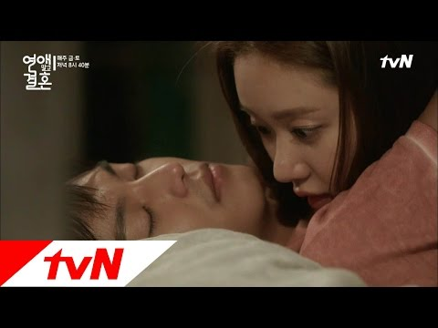 Marriage not dating all kiss scene