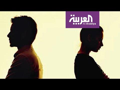 العرب اليوم - شاهد: التأمين ضد الطلاق ظاهرة اجتماعية جديدة ومثيرة للجدل تصل مصر