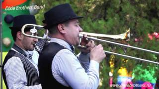 Bay bay blackbird, Dixie Brothers Band, Ростовский диксиленд