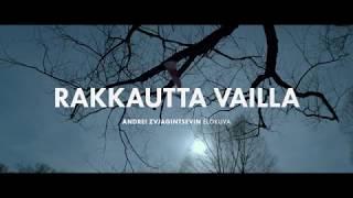 Loveless -Trailer