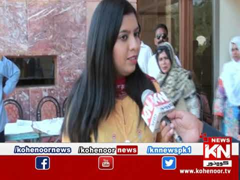 KN EYE 10 March 2020 | Kohenoor News Pakistan