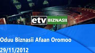 Oduu Biznasii Afaan Oromoo 29/11/2012 |etv