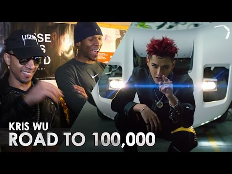 KRIS WU 吴亦凡 - JUICE [ REACTION VIDEO ] #RoadTo100K