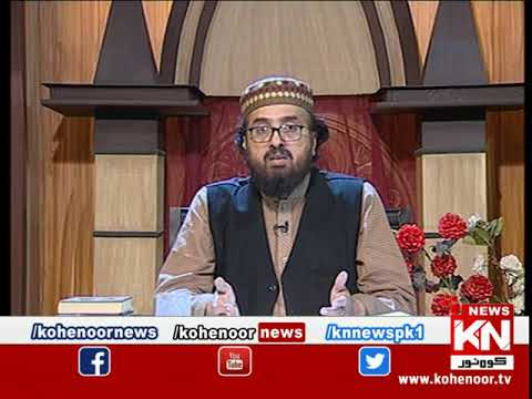Qasas ul Anbiya 08 May 2020 | Kohenoor News Pakistan