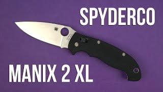 Spyderco MANIX-2 XL Black Blade Plainedge (C95GPBBK2) - відео 1