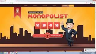Monopolist/Монополист! Супер-проект! Надежный долгожитель среди экономических игр!