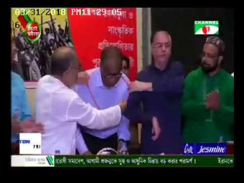 Martyred Intellectual Day in BTV Live 2018