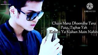Aankhein Meri (Lyrics) : Shrey Singhal - YouTube