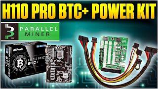 Rabid Mining Crypto & Tech | H110 PRO BTC+ Kit