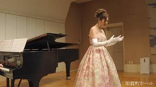 プッチーニ「ラ・ボエーム」 〜デュオコンサート ソプラノとピアノによる調べより〜