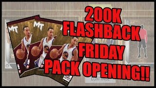 200K FLASHBACK FRIDAY PACK OPENING!- NBA 2K16 MyTeam Pack Opening | Flashback Friday Packs NBA 2K16