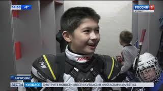 В Кемерове наблюдается бум на хоккей с шайбой