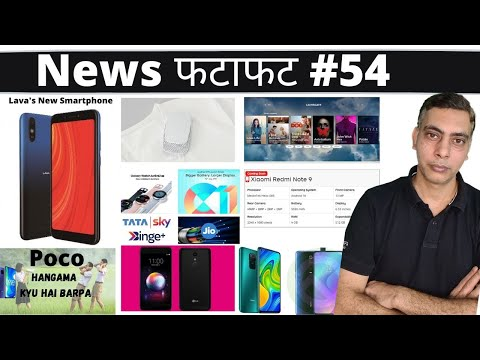 Lava Z61 Pro launched, Poco Controversy, Sony Pocket Ac, Jio Fiber, Airtel Thanks