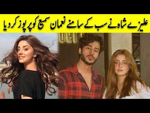 Alizeh Shah Purpose To Noaman Saim | Desi Tv