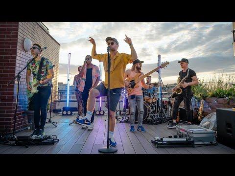Metrodom  - The Biebers a tetőteraszon