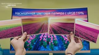 OLDI-STATEN to introduce the Samsung CF591 Curved LED display to delegates at DISTREE Russia