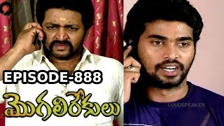 Episode 888 | 15-07-2019 | MogaliRekulu Telugu Daily Serial | Srikanth Entertainments | Loud Speaker
