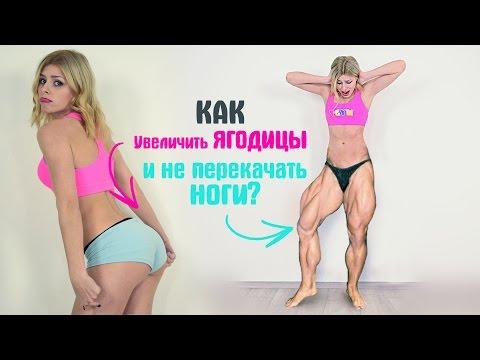 Очистить организм от лишнего веса