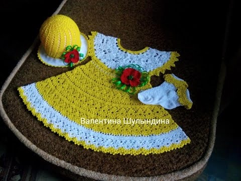 Vestido Tejido A Crochet Para Niña De 2 A 4 Años Crochet