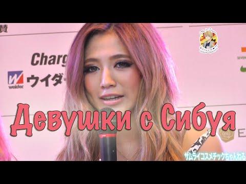 Купить на украине возбуждающее средство для женщин