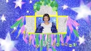 搞怪萌妹三戶夏芽出道單曲『瀏海剪過頭-蟹仙篇-』中文字幕版
