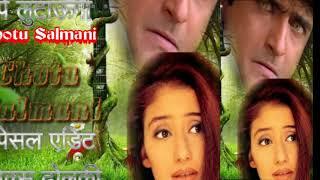 Zindagi Mai Tujhi Pe Lutaaunga Tandv Dholak Mix Dj Chotu Salmani