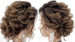 Latest Bridal Hairstyle || Messy Bun || Wedding Hairstyle || Curly Hairstyle || Easy Hairstyle