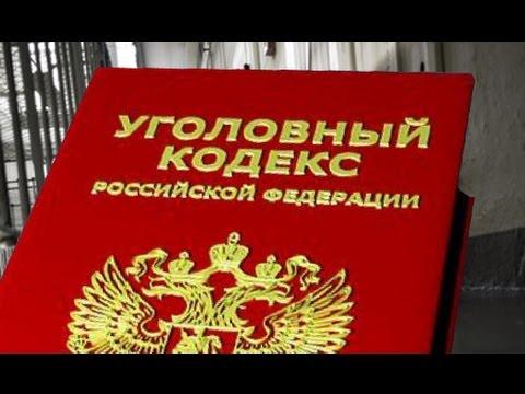 УК РФ, статья 17, Совокупность преступлений, ФЗ 63, Уголовный Кодекс