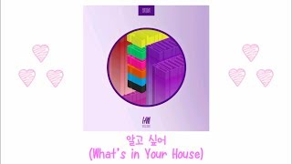 (G)I-DLE ((여자)아이들) - 알고 싶어 (What's in Your House / I Want to Know) 中字