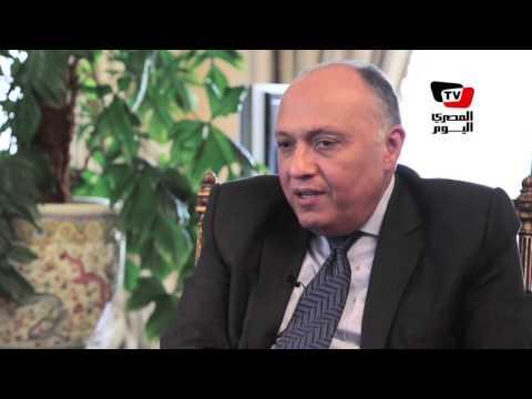 وزير الخارجية: «لا مساس بمبدأ الفصل بين السلطات»