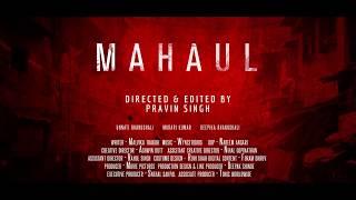 Mahaul | Short Film Trailer | Movie Picturez