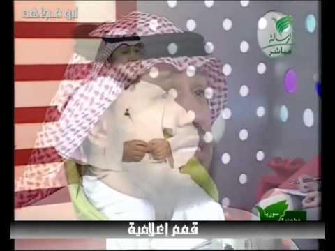 حامد الضبعان ينشد قصيدة للشافعي