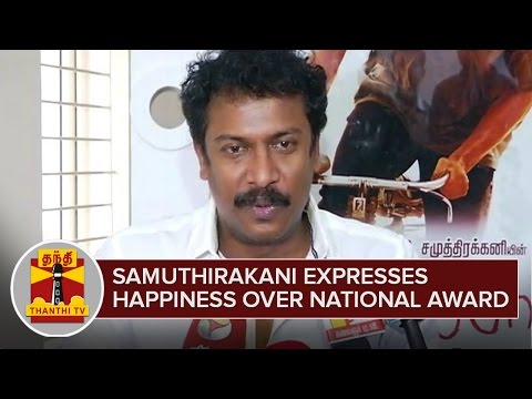 Samuthirakani-expresses-Happiness-over-Winning-National-Award-for-Best-Supporting-Actor--Thanthi-TV