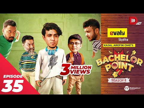 Bachelor Point | Season 2 | EPISODE- 35 | Kajal Arefin Ome | Dhruba Tv Drama Serial