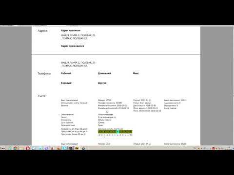 Интерфейс работы андеррайтера для автоматизации проверки заявок на получение займа в Илма