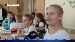 Главные новости. Выпуск от 04.10.2018