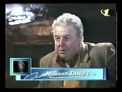 Версии смерти Сергея Коржукова