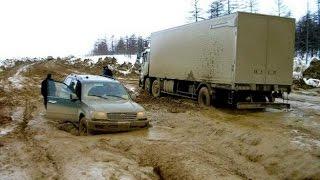 Русская техника на бездорожье