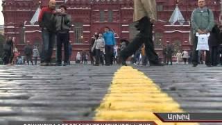 Ռուսաստանի նոր օրինագիծը արտագաղթի խթա՞ն