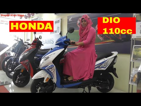 Honda Dio Scooter Latest Price Dealers Retailers In India