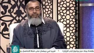 الإسلام والحياة | لماذا الحرب على الإسلام ؟ | 16 - 05 - 2016