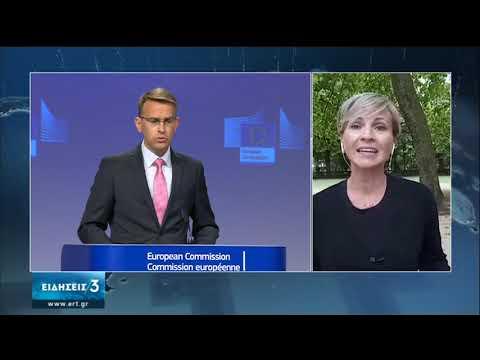 Σαφές το μήνυμα Αθήνας & Ε.Ε στην Άγκυρα: Αποκλιμάκωση ή Κυρώσεις  | 31/08/20 | ΕΡΤ