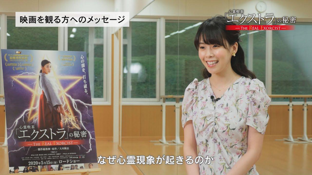 希島凛インタビュー動画
