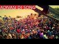 ढोल वाजे  || Dhol Waje  || Full 2015 Adivasi Gujrati Dj Song