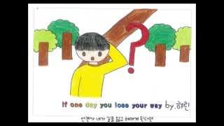 Happy - mocca (서현초 4-2)