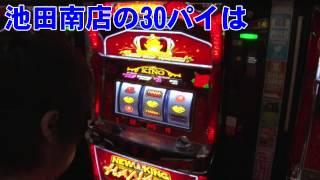 ネットカフェパチプロ生活~6-28ウイング池田南店予告編~