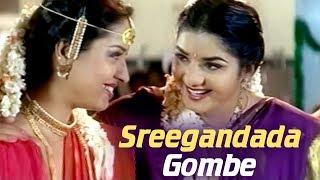 Sreegandada Gombe(HD) - Yajamana Song - Vishnuvardhan - Abhijith - Prema -Archana - Hit Kannada Song