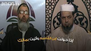 فيديو مميز / اعتلاء الغلاة للمنابر